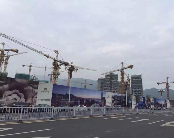 北京华远房地产项目